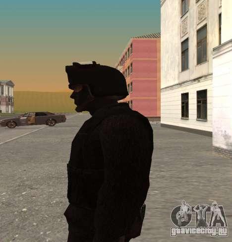 Сотрудник ФСБ Альфа v1 для GTA San Andreas третий скриншот