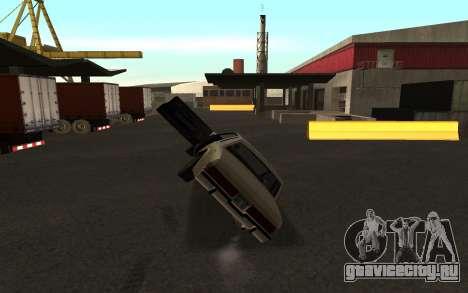 Переворот машины для GTA San Andreas второй скриншот