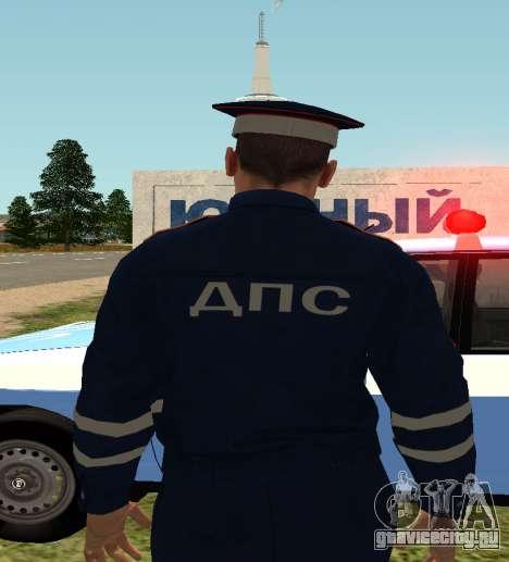 Старшина ДПС для GTA San Andreas второй скриншот
