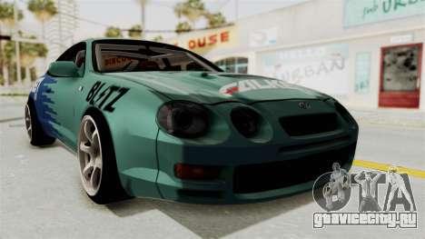Toyota Celica GT Drift Falken для GTA San Andreas вид справа