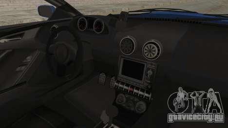 GTA 5 Ocelot F620 IVF для GTA San Andreas вид изнутри