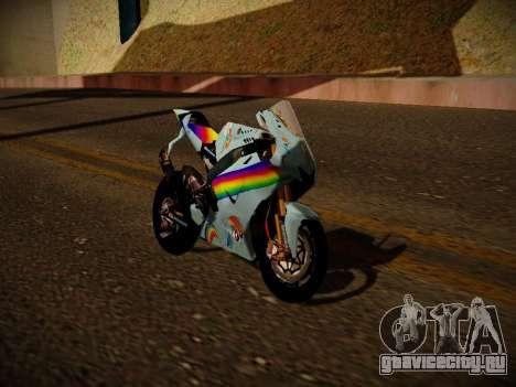 Yamaha YZR M1 2016 Rainbow Dash для GTA San Andreas вид сзади слева