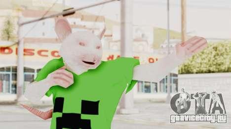 Rat Kid для GTA San Andreas