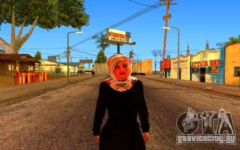 Iranian Girl для GTA San Andreas