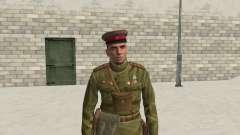 Пак бойцов красной армии