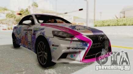 Lexus IS350 FSport Megami no Aqua для GTA San Andreas