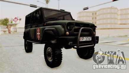 УАЗ-3153 Охотник Сербские Войска для GTA San Andreas
