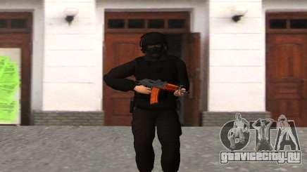 Сотрудник ФСБ Альфа v1 для GTA San Andreas