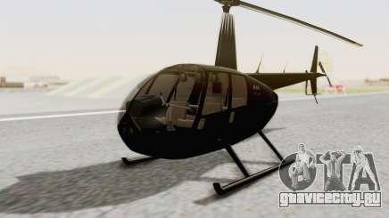Helicopter de la Policia Nacional del Paraguay для GTA San Andreas