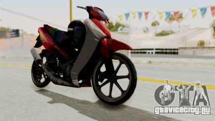 Suzuki RGX 120 для GTA San Andreas