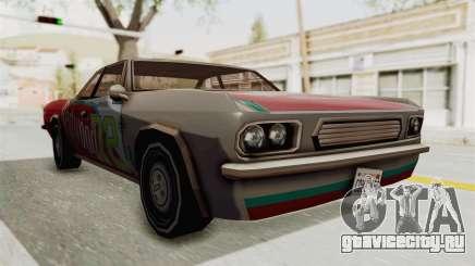 Redwood TaMpa для GTA San Andreas