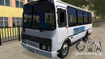 Паз 3205 Дзержинск для GTA San Andreas