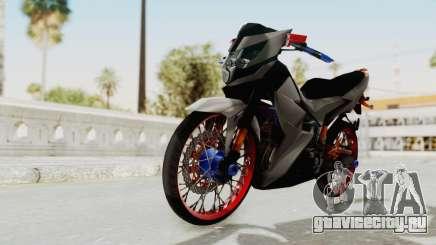 Honda 150R Sonic Lock Style 2016 для GTA San Andreas