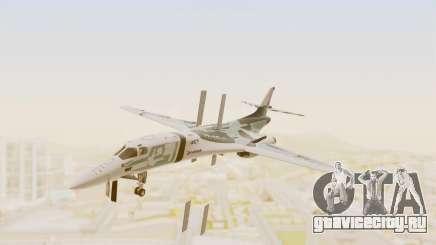 Rockwell B-1B Lancer Tina Sprout Itasha для GTA San Andreas