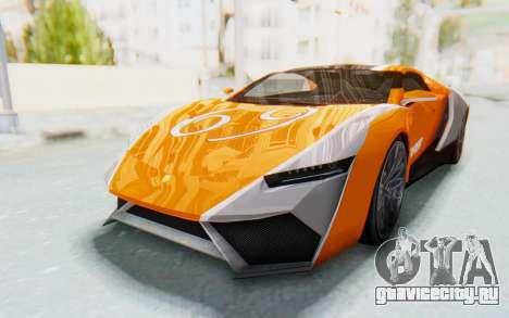GTA 5 Pegassi Reaper IVF для GTA San Andreas вид сверху