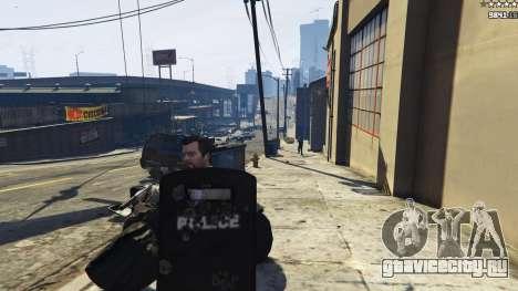 Shield Mod 0.2 для GTA 5 четвертый скриншот
