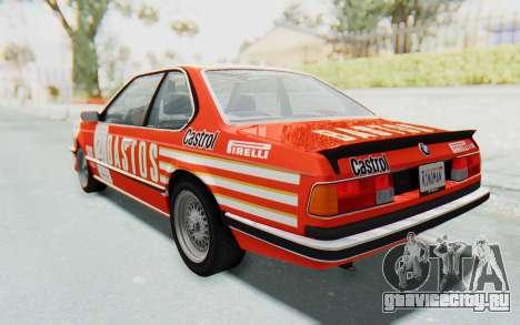 BMW M635 CSi (E24) 1984 HQLM PJ3 для GTA San Andreas вид сбоку