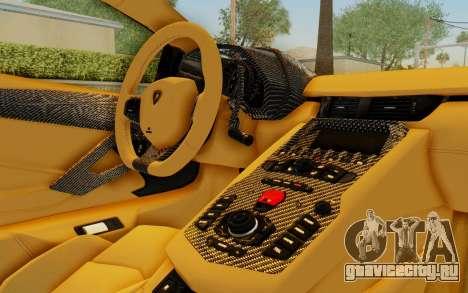 Lamborghini Aventador LP700-4 LB Walk Fenders для GTA San Andreas колёса