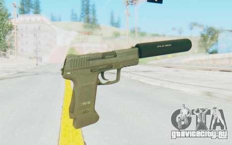 HK45 Silenced для GTA San Andreas третий скриншот