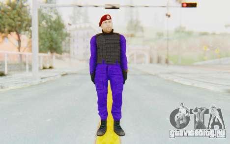 Bahrain Officer для GTA San Andreas второй скриншот