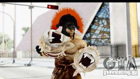 God of War 3 - Hercules v2 для GTA San Andreas