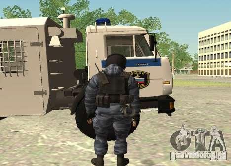 ОМОН-Беркут (Россия) для GTA San Andreas второй скриншот