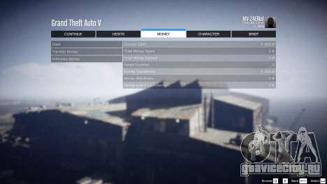 Heist Project 0.4.32.678 для GTA 5 седьмой скриншот
