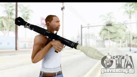 GTA 5 Shrewsbury Rocketlauncher для GTA San Andreas третий скриншот