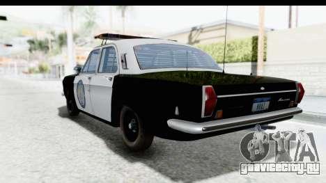 ГАЗ 24 Police Highway Patrol для GTA San Andreas вид слева