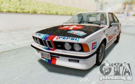 BMW M635 CSi (E24) 1984 HQLM PJ2 для GTA San Andreas вид сбоку