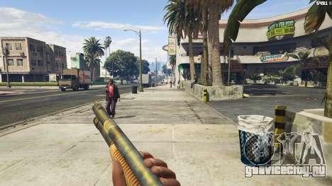M590 для GTA 5 третий скриншот