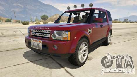 Land Rover Discovery 4 для GTA 5