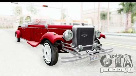Unique V16 Phaeton для GTA San Andreas вид справа