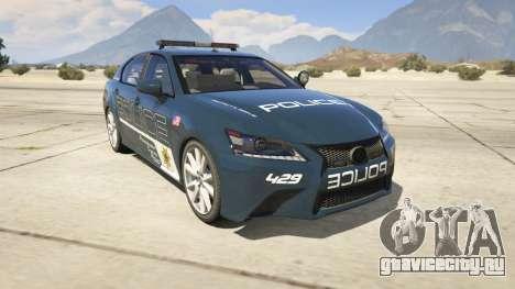 Lexus GS 350 Hot Pursuit Police для GTA 5