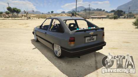 Chevrolet Kadett SL 2.0 Lowered для GTA 5