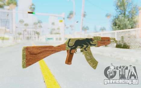 CS:GO - AK-47 Jaguar для GTA San Andreas второй скриншот