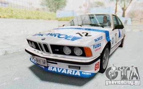 BMW M635 CSi (E24) 1984 HQLM PJ3 для GTA San Andreas вид сверху