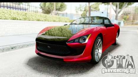GTA 5 Lampadati Furore GT IVF для GTA San Andreas вид справа