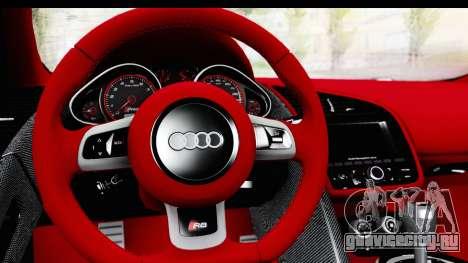 Audi R8 5.2 V10 Plus LB Walk для GTA San Andreas вид справа