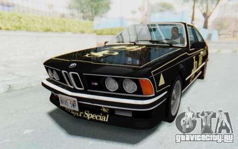 BMW M635 CSi (E24) 1984 HQLM PJ3 для GTA San Andreas колёса