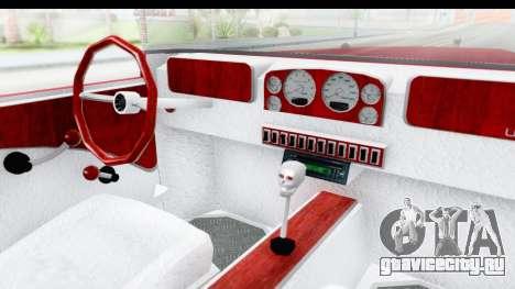Unique V16 Phaeton для GTA San Andreas вид изнутри
