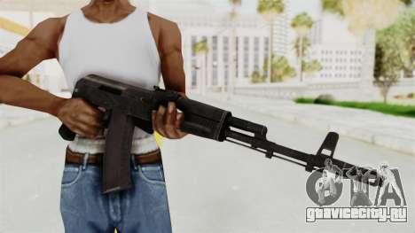 AK-74M v2 для GTA San Andreas