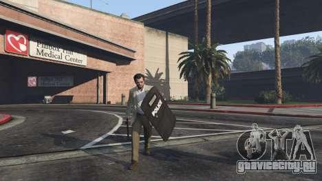 Shield Mod 0.2 для GTA 5 шестой скриншот