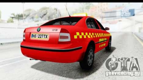 Škoda Superb Crveni Taxi для GTA San Andreas вид слева