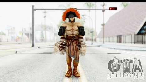 God of War 3 - Hercules v2 для GTA San Andreas второй скриншот