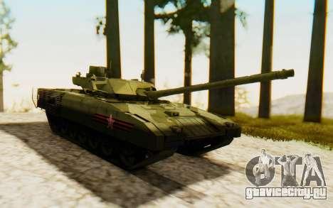 T-14 Armata для GTA San Andreas вид справа
