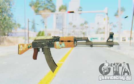 CS:GO - AK-47 Jetset для GTA San Andreas