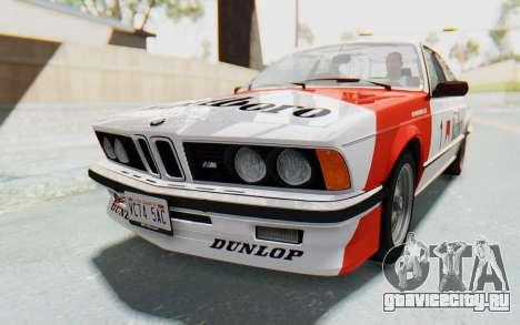 BMW M635 CSi (E24) 1984 HQLM PJ1 для GTA San Andreas вид сзади