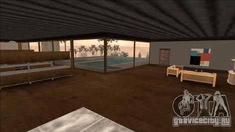 Beta Mulholland Safehouse для GTA San Andreas третий скриншот