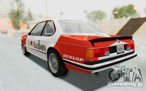 BMW M635 CSi (E24) 1984 HQLM PJ1 для GTA San Andreas вид изнутри